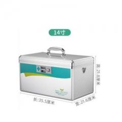 A100 B系列 藥箱 醫護箱 急救箱 14寸 B14