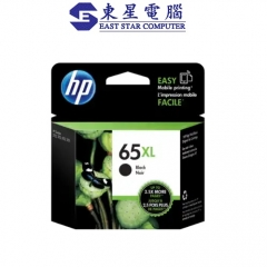 HP 原裝墨盒 加大裝 套裝優惠 65XL 黑色1個