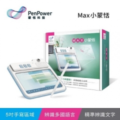 Penpower Max小蒙恬 手寫板