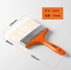 AutoMax Finder 多功能油掃 PET絲油漆掃 5寸
