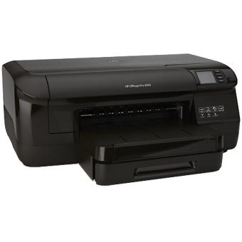HP Officejet Pro 8100 (雙面打印) (Wifi) (網絡) 噴墨打印機