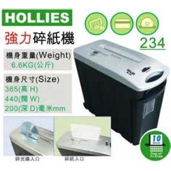 Hollies HL-234 (碎粒狀) 碎紙機