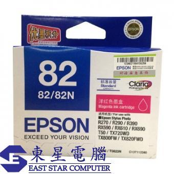 Epson (82) T0823N=C13T112380 (原裝) Ink - Magenta ST