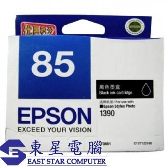 Epson (85) C13T085180=C13T122180 (原裝) Ink - Black