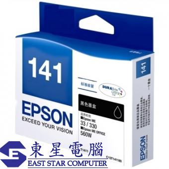 Epson (141) C13T141183 (原裝) Ink - Black ME330/340/