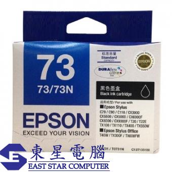 Epson (73) T0731N=C13T105180 (原裝) (245pgs) Ink - B