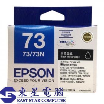 Epson (73) T0731N=C13T105180 (原裝) (245pgs) Ink - B