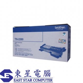 Brother TN-2280 (原裝) (2.6K) Laser Toner Black