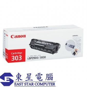 Canon Cartridge 303 (原裝) (2K) Laser Toner