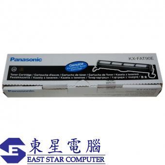 Panasonic KX-FAT90E (原裝) Fax Toner For KX-FL313/32