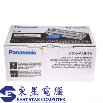 Panasonic KX-FAD91E (原裝) Drum Unit For KX-FL313/32
