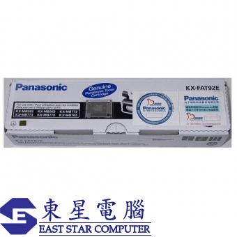 Panasonic KX-FAT92E (原裝) Fax Toner For KX-MB772CX