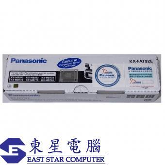 Panasonic KX-FAT92E (原裝) Fax Toner For KX-MB772CX
