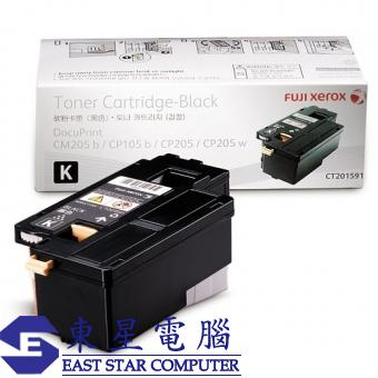 Xerox CT201591 (原裝) (2K)Toner Cartridge - Black CP