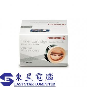 Xerox  CT201609 (原裝) (1K) Toner Cartridge - Black