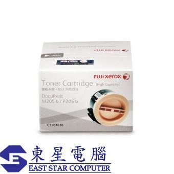 Xerox CT201610 (原裝) (高容量) (2.2K) Toner Cartridge -