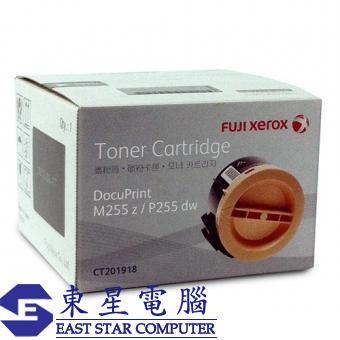 Xerox  CT201918 (原裝) Toner Cartridge - Black Xerox