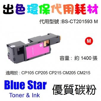 Blue Star (代用) (Fuji Xerox) CT201593 環保碳粉 Magenta