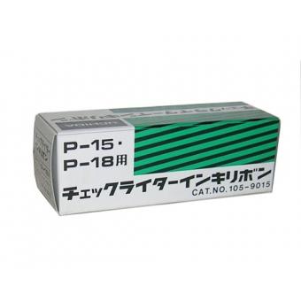 Uchida  P-15  支票機色帶 (墨轆)