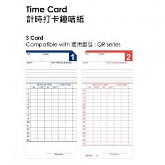 Seiko 工咭 (100張) S Card QR-350/QR-550/QR-395