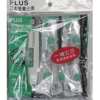 Plus WH-606R (5芯+1機 送贈品) 改錯芯套裝