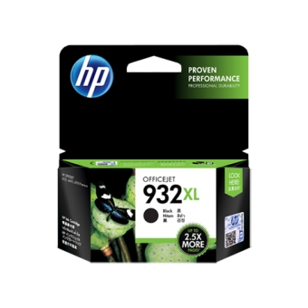 HP CN053AA (932XL) (原裝) (1000pages) Ink Black