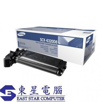 Samsung SCX-6320D8K (原裝) (8K) Laser Toner - Black