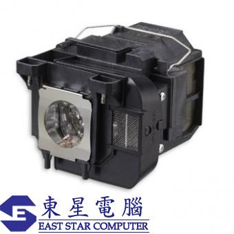 Epson ELPLP75 Replacement Lamps V13H010L75 For EB-
