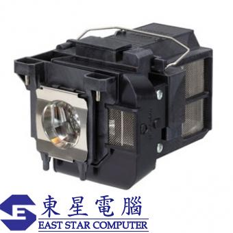 Epson ELPLP77 Replacement Lamps V13H010L77 For EB-