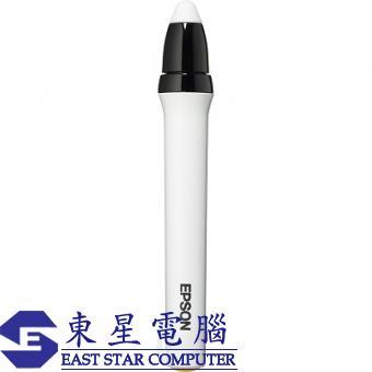 Epson ELPPN03A Easy Interactive Pen V12H522001 For