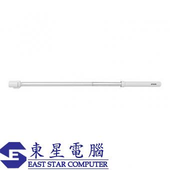 Interactive Pen Extension V12H590001
