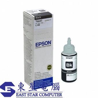 Epson (T6641) C13T664100 (原裝) Ink Bottle - Black (