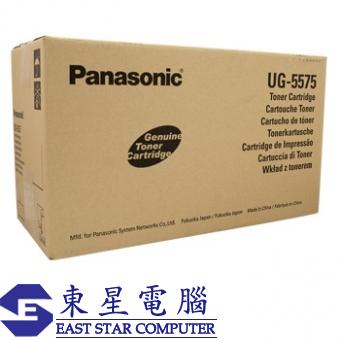 Panasonic UG-5575 (原裝) (10K) Fax Toner - Black For