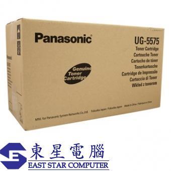 Panasonic UG-5575 (原裝) (10K) Fax Toner - Black For