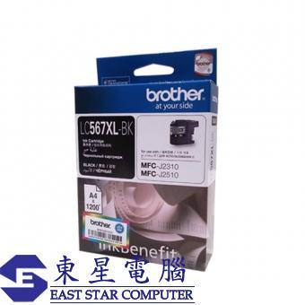 Brother LC567XLBK (原裝) (高容量) Ink - Black MFC-J2510