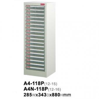 SHUTER 樹德 A4-118P 文件櫃
