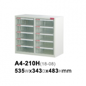 SHUTER 樹德 A4-210H 文件櫃