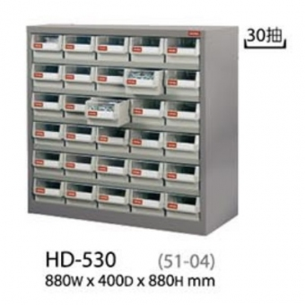 SHUTER 樹德 HD-530 零件櫃