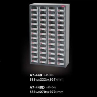SHUTER 樹德 A7-448PD 零件櫃