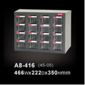 SHUTER 樹德 A8-416 零件櫃
