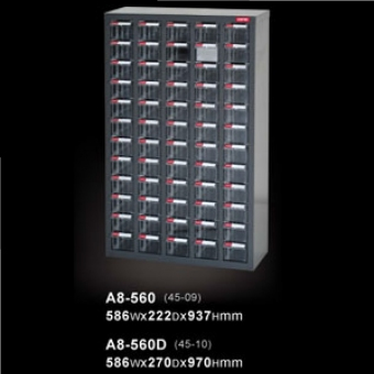 SHUTER 樹德 A8-560P 零件櫃
