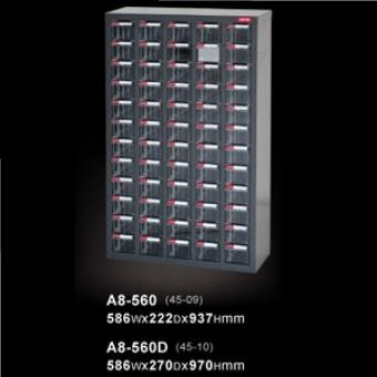 SHUTER 樹德 A8-560PD 零件櫃