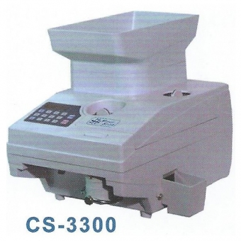 MoneyScan CS-3300 數硬幣機
