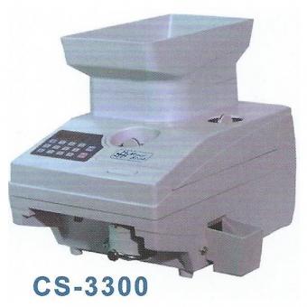 MoneyScan CS-3300 數硬幣機
