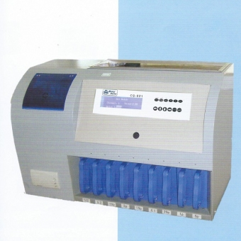 MoneyScan CS-801 數硬幣機