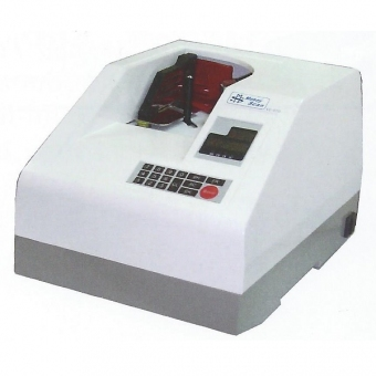 MoneyScan VE-870 數鈔機