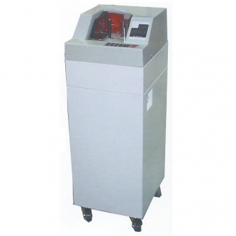MoneyScan VE-650 數鈔機