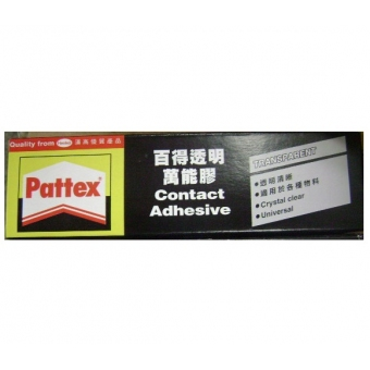 Pattex (透明) 50g 萬能膠 PXT45