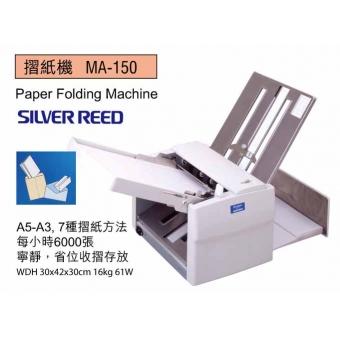 Silver Reed MA150 自動摺紙機