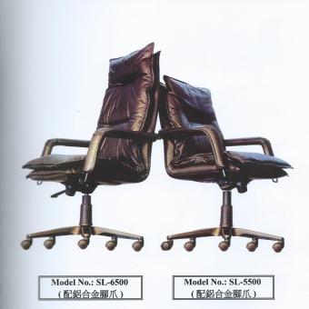 Cara SL-5500 高級真皮大班椅 (黑色真皮低背)